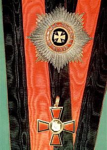 Орден Св. Володимира