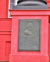 Меморіальна дошка Тарасові Шевченку на колоні Червоного корпусу