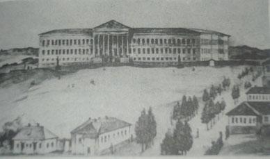 «Університет», малюнок Т. Шевченка